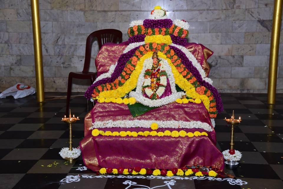 ಶರನ್ನವರಾತ್ರಿ ಶ್ರೀ ಚಂಡಿಕಾ ಹೋಮದ ದಶಮಾನೋತ್ಸವ